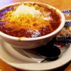 Get creative with your chili recipes