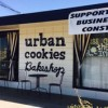 Urban Cookies moves into new space April 1
