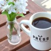 Free coffee, free app from Press