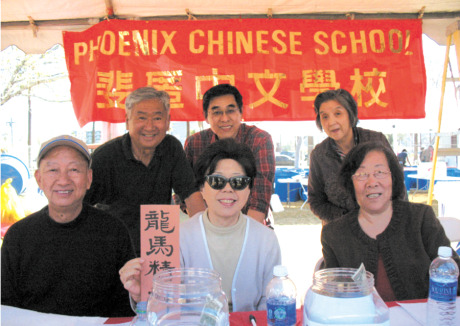 Staff and volunteers from Phoenix Chinese School particpating in Phoenix Chinese Week 2014 included (from left, back row) School Principal David Cui, Chinese art teachers David Liu and Ziqin Le (front row) and volunteers Hua Shan, Dehung Wu and Xiuzhu Zhang. The 2015 event will be held Feb. 13-15 at Margaret T. Hance Park. It is a series of cultural, social and educational events highlighting the diverse culture of China (submitted photo).