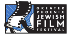 Greater Jewish Film Festival