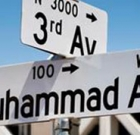 Street renamed in honor of 'The Champ'