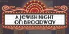 Beth El Jewish Night on Broadway